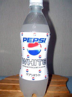 pepsiwhiteflavor